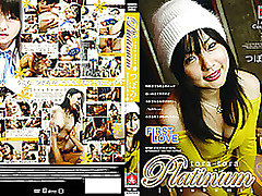 tsubomi love jav uncensored japanase censored