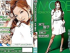 tomoka kishita case collection jav uncensored japanase censored