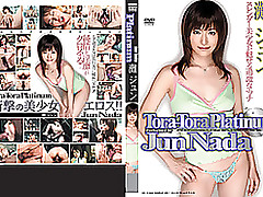 jun nada platinum jav uncensored japanase censored